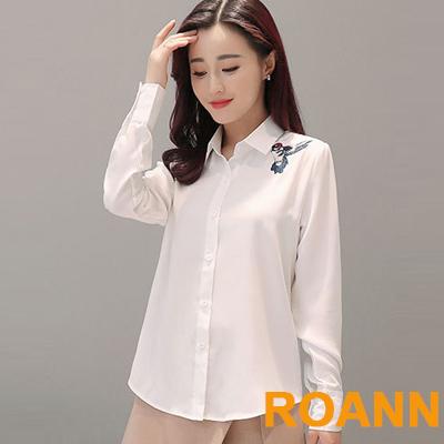 立領動物刺繡長袖襯衫 (白色)-ROANN