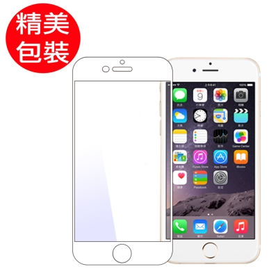 g-IDEA iphone 6 plus / 6s plus全滿版彩框0.3mm...