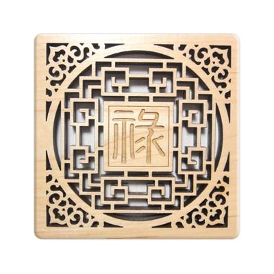 T-Collection - 古典花窗格 楓木 客製化 雕刻杯墊【祿】- 雙入
