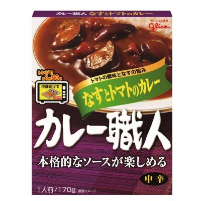 Glico格力高 職人咖哩茄子蕃茄風味(170g)