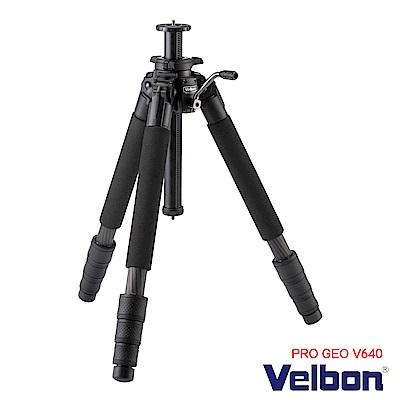 Velbon PRO GEO V640 碳纖維旋鈕式三腳架(不含雲台)