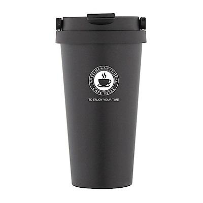 PUSH! 辦公室保溫咖啡杯冷泡茶杯沖泡杯304不鏽鋼保溫杯手提帶蓋370ML
