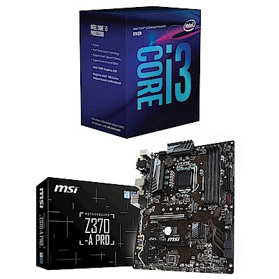 Intel i3-8100 CPU (代理商貨) + 微星 Z370-A PRO 主機板