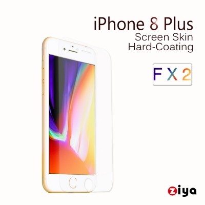 [ZIYA] iPhone8 Plus 5.5吋 抗刮螢幕保護貼 清透增亮款  (2入)