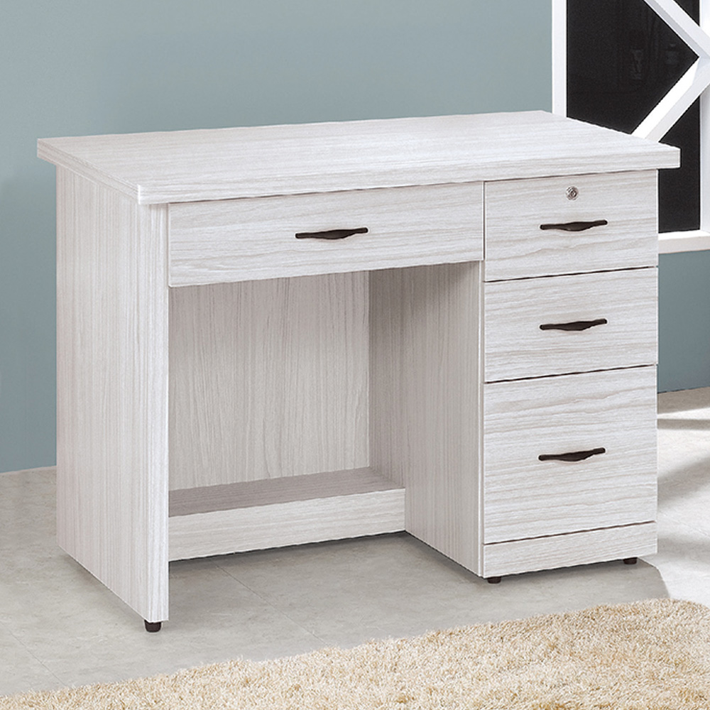 Boden-維卡斯3.5尺書桌/工作桌-105x60x81cm