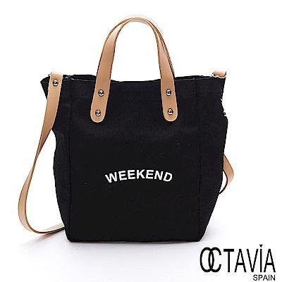 OCTAVIA 8 - 放假了 帆布字母手提肩背二用雜誌小包- 週五黑