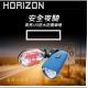 Horizon 自行車前後車燈組(顏色隨機) product thumbnail 1