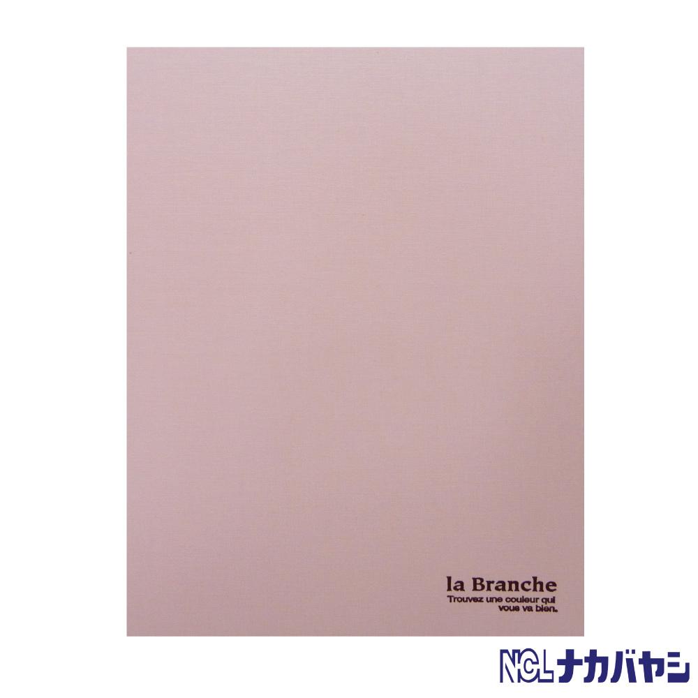 日本 Nakabayashi 自黏相本 麻布系列 黑內頁無酸相本(粉紅)