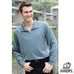 【瑞多仕-RATOPS】男 Coolmax 薄長袖拉鍊休閒衫_DB8443 藍灰
