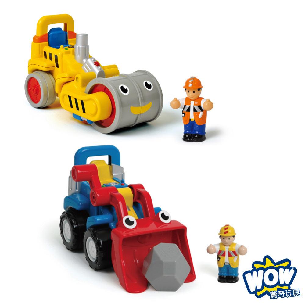 【WOW Toys 驚奇玩具】- 工地雙人組