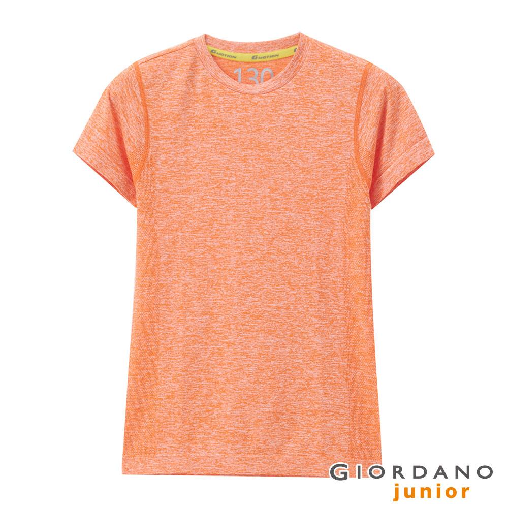 GIORDANO 童裝G-MOTION運動彈力T恤-93 雪花橘子橙