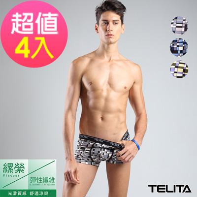 男內褲 嫘縈印象派印花平口褲 (超值4件組) TELITA