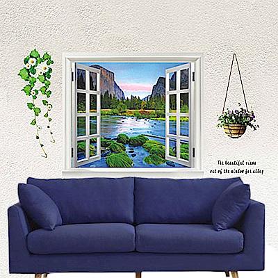 大尺寸高級創意壁貼 / 牆貼  創意生活系列-桂林山水窗景