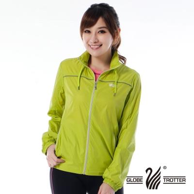 【遊遍天下】女款抗UV防風防潑水反光條輕量連帽外套G0320芥末綠