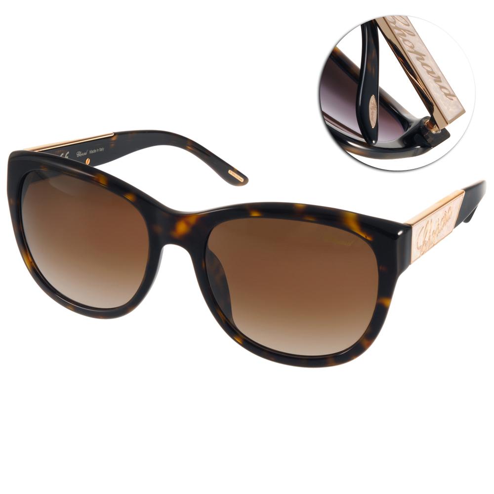 CHOPARD蕭邦太陽眼鏡 氣質典雅貓眼款/琥珀棕#CP170G 0722