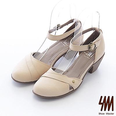 SM-台灣全真皮-幾何中空繞踝穩定中低粗跟淑女鞋-米色