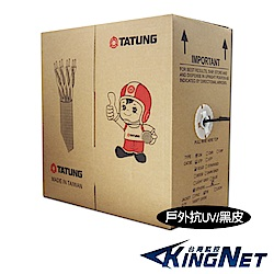 KINGNET 大同 8芯 CABLE CAT.5E 305M 台製 全銅 網路線