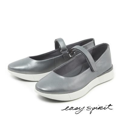 Easy Spirit --微尖頭厚底瑪莉珍休閒鞋-優雅銀灰