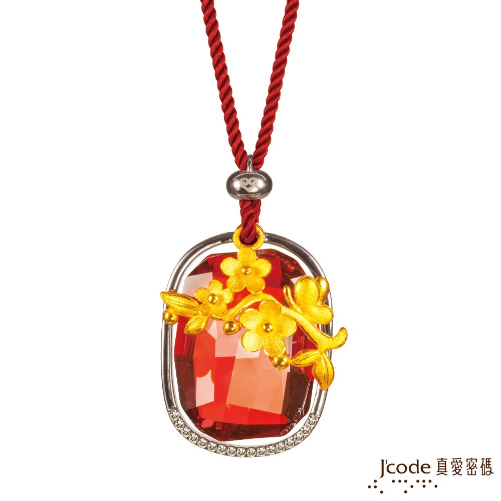 J'code真愛密碼 杏花影黃金/施華洛世奇水晶墜子-紅 送項鍊