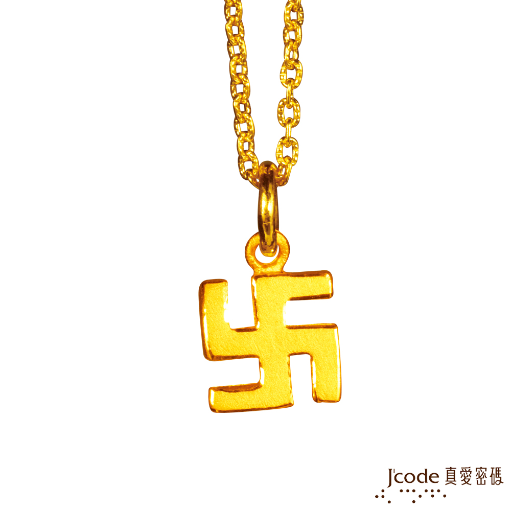 J'code真愛密碼 光芒 純金項鍊
