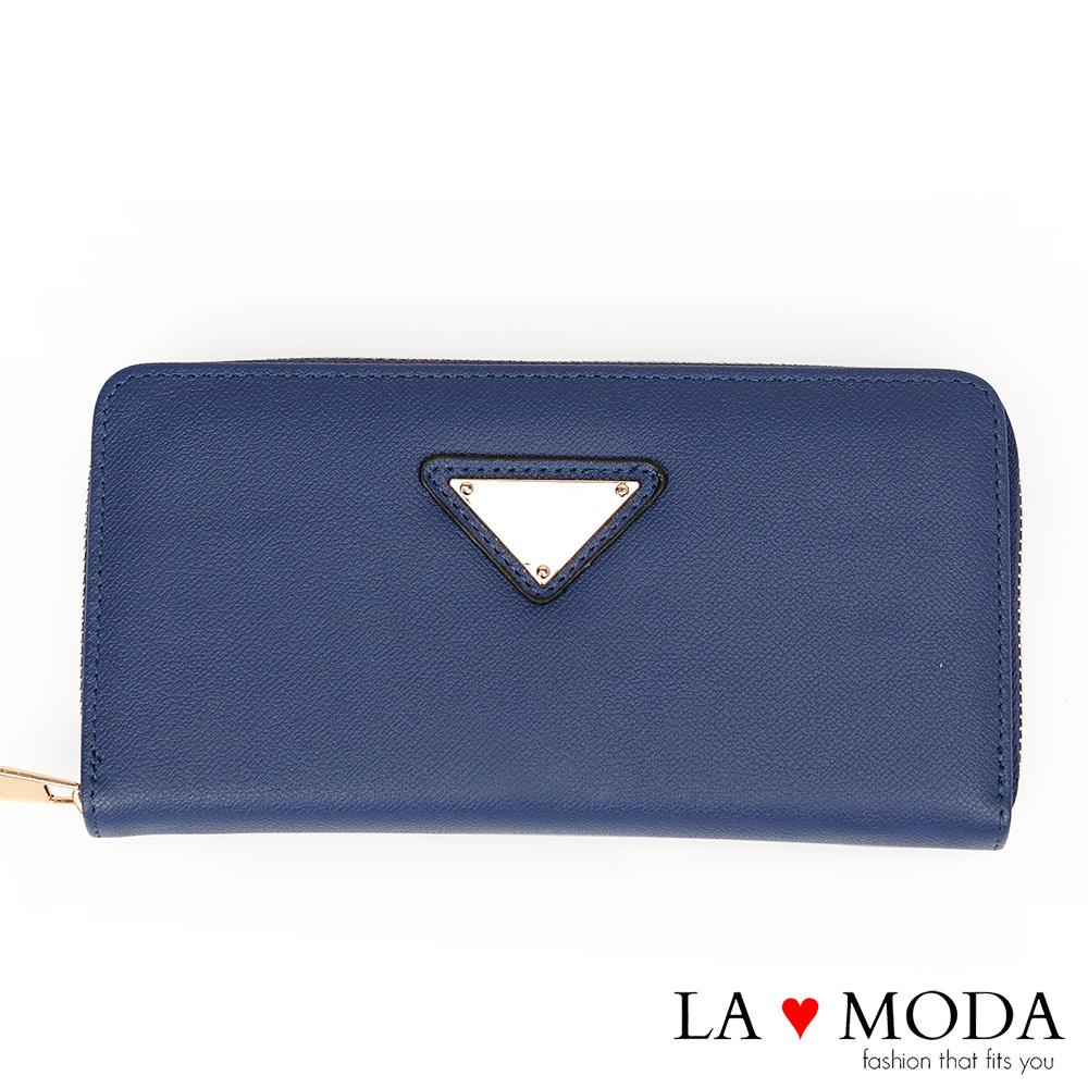 La Moda 時尚品牌Look~柔軟皮革大容量拉鍊長夾(藍)