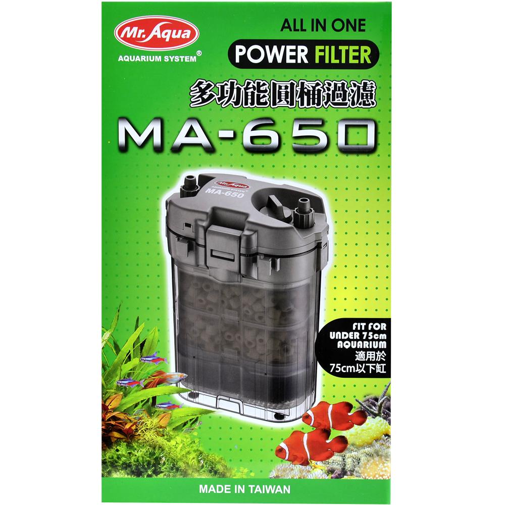 《Mr.Aqua》MA-650多功能圓桶過濾(適用75cm以下缸)