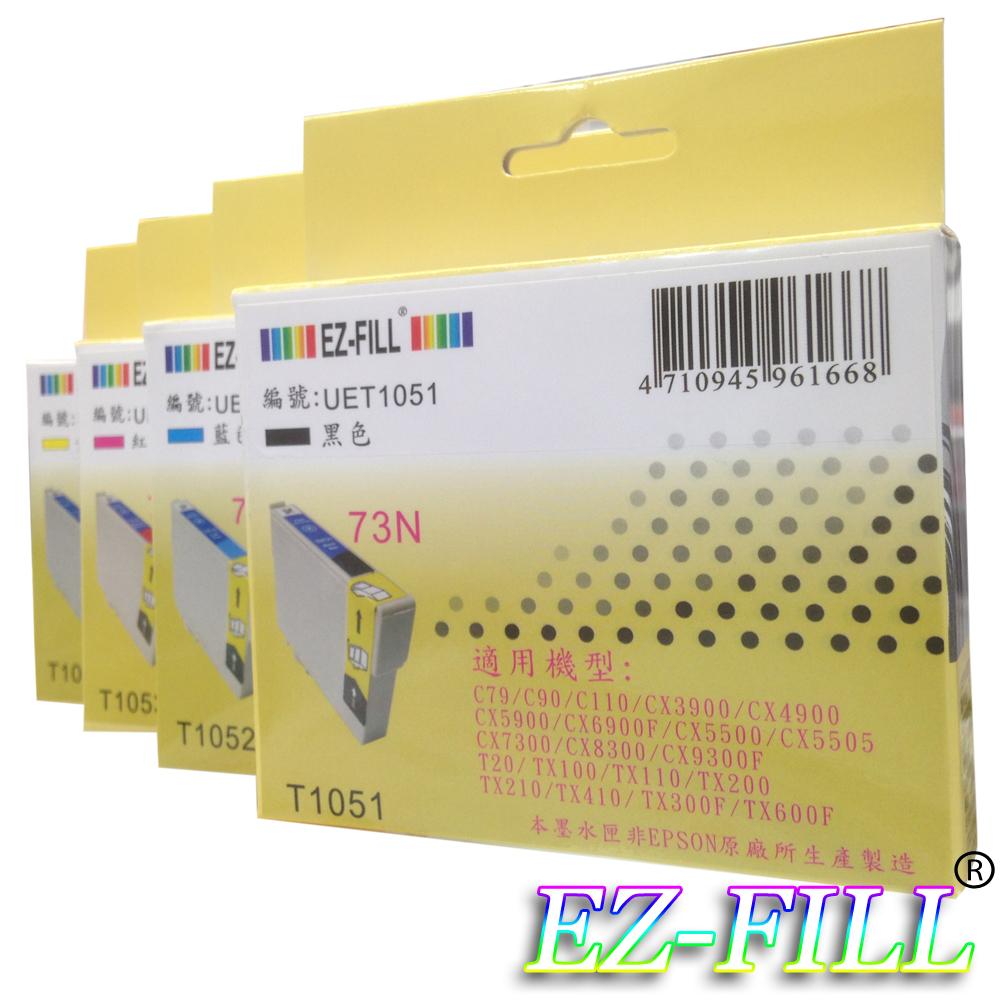 EZ-FILL EPSON 73N 優惠包 (1黑3彩)
