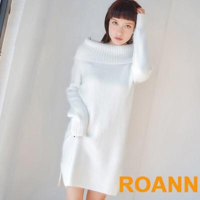 甜美堆領長袖針織洋裝 (共三色)-ROANN