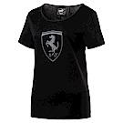 PUMA-女性法拉利經典系列大盾牌寬版短袖T恤-黑色-歐規