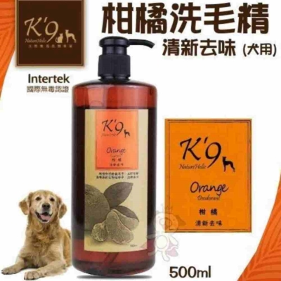 K9 NatureHolic 柑橘清新去味洗毛精 500ml