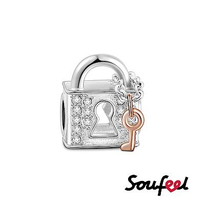 SOUFEEL索菲爾 925純銀珠飾 愛心鎖 玫瑰金 串珠