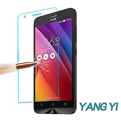 揚邑 ASUS ZenFone GO 5吋 ZB500KL鋼化玻璃膜9H防爆抗刮防眩保護貼