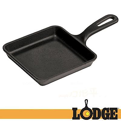 【Lodge】LOGIC SKILLET 5吋 鑄鐵方形平底鍋.荷蘭鍋.煎盤烤盤