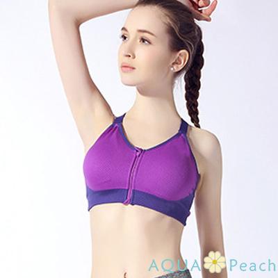 運動內衣 撞色邊前拉鍊挖背可調肩帶內衣 (紫色)-AQUA Peach