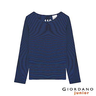GIORDANO 童裝G-Warmer彈力舒適圓領極暖衣-53 標誌黑X琉璃藍