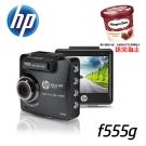 HP惠普 F555G GPS F1.8大光圈超廣角1440P 高畫質行車記錄器