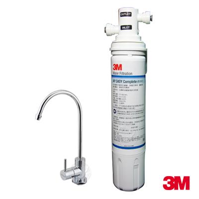 3M B300 Complete 家用淨水器