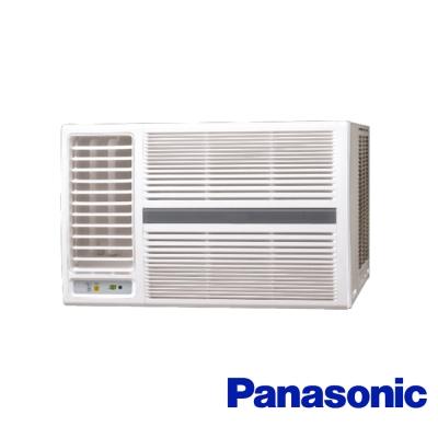 Panasonic國際 8-10坪左吹定頻窗型冷氣CW-N60SL2