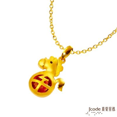 J'code真愛密碼 馬(午)黃金/水晶墜子 送項鍊