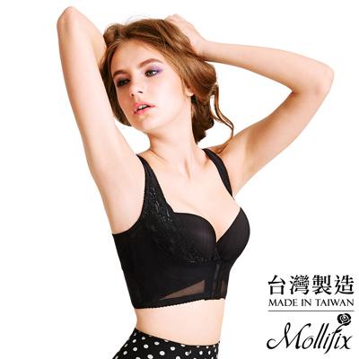 Mollifix Body偽妝術波波UP短馬甲(黑)