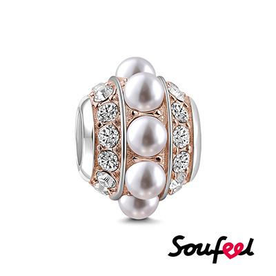 SOUFEEL索菲爾 925純銀珠飾 奢華珍珠 串珠(玫瑰金)