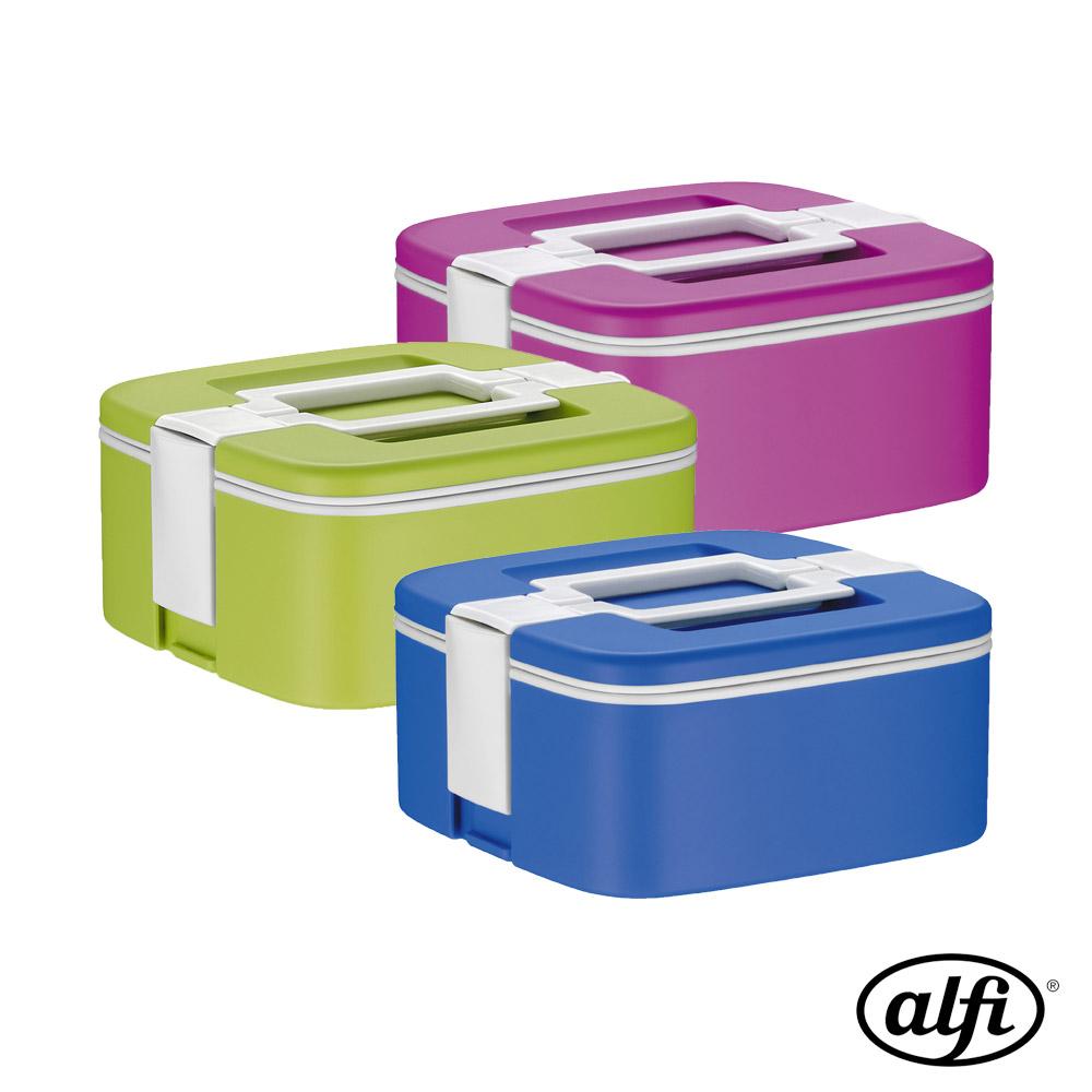 alfi愛麗飛 多功能保鮮盒0.75L(FB-075)