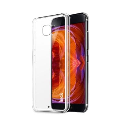 Imak HTC U Ultra 羽翼II水晶保護殼