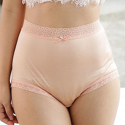 內褲 簡約舒適42針100%蠶絲高腰三角內褲 (橘) Chlansilk 闕蘭絹