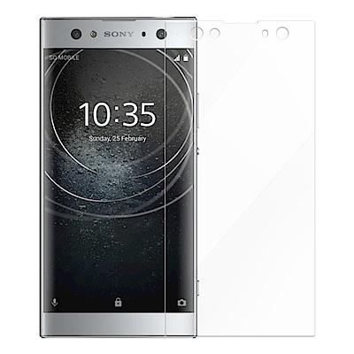 Metal-Slim Sony Xperia XA2 Ultra 滿版防爆螢幕保...