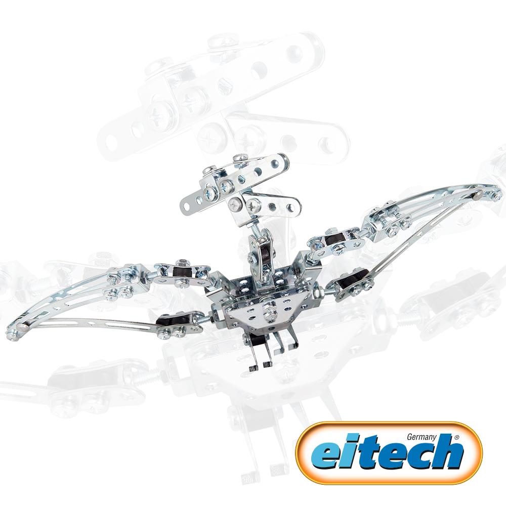 德國eitech益智鋼鐵玩具-翼手龍 C98