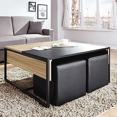 品家居 加爾3尺皮革大茶几(含椅凳2入)-90x90x44cm免組