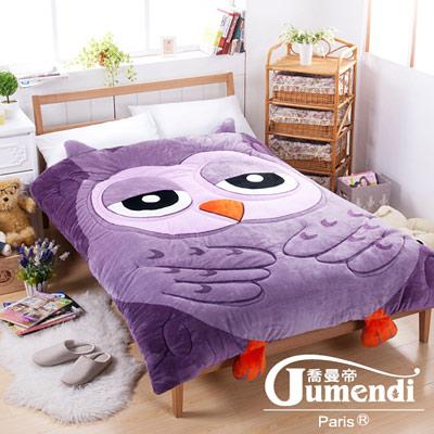法國Jumendi-貓頭鷹.紫 專利造型保暖法蘭絨暖暖被