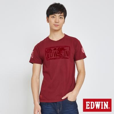 EDWIN 衝浪植絨印花T恤-男-咖啡紅