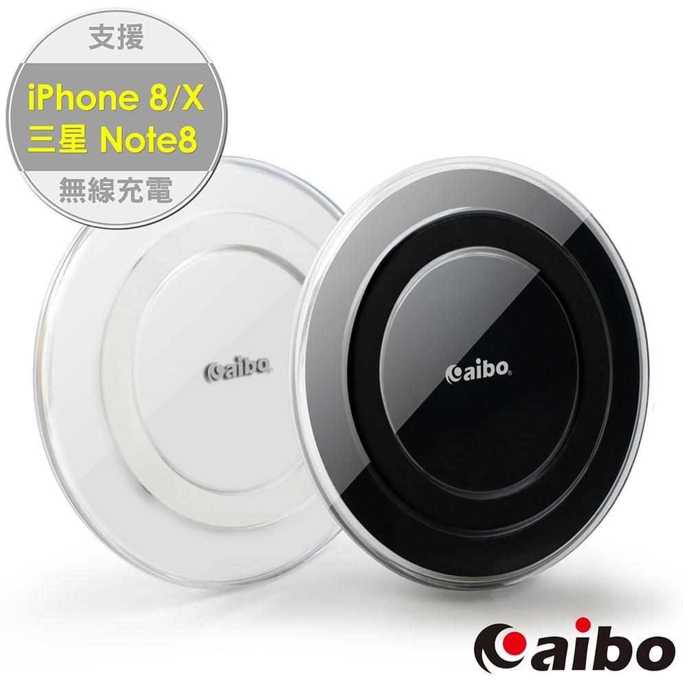 aibo TX-S6 Qi智慧型手機專用 無線充電板